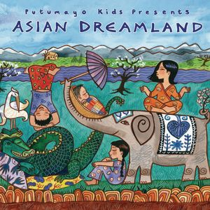 Putumayo Asian Dreamland CD