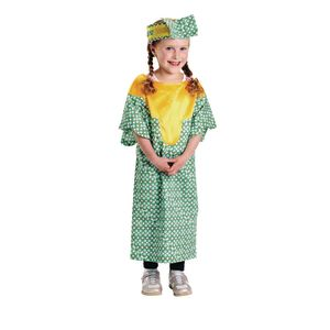 Excellerations® African Girl Costume