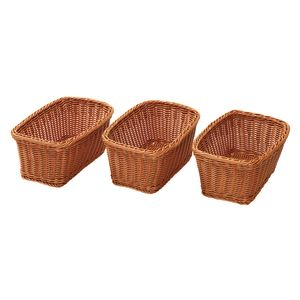 Wicker-Look Plastic Trays - Set of 3