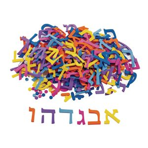 Alef Bet Foam Shapes - Peel and stick, 300 Pieces