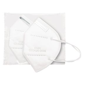 KN95 Adult-Size Mask 25-Pack