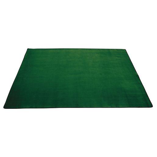 "Solid Color Carpet - 5'10"" x 8'5"" Rectangle"