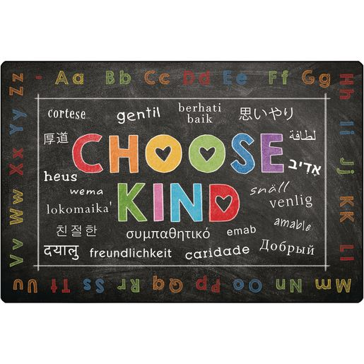 Choose Kind Black 8' x 12' Rectangle Pixel Perfect Carpet