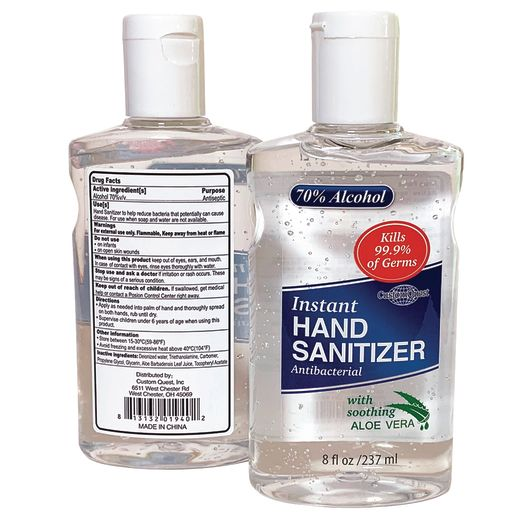 Hand Sanitizer Gel 8oz_1