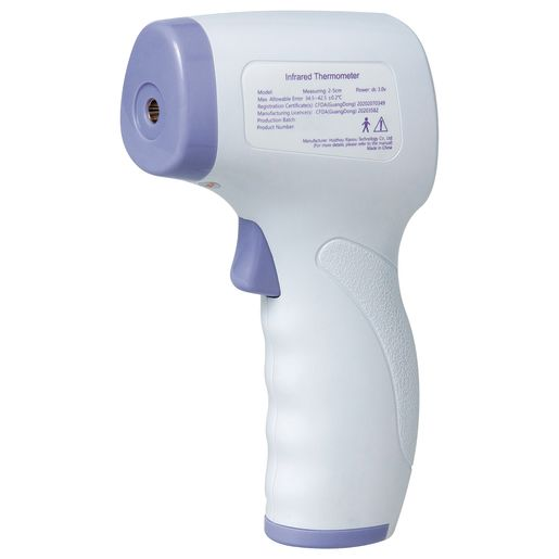 Non-Contact Hygienic Infrared Thermometer Set of 4