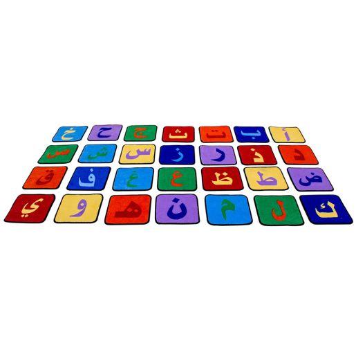 Arabic Alphabet Seating Squares - 28 Squares