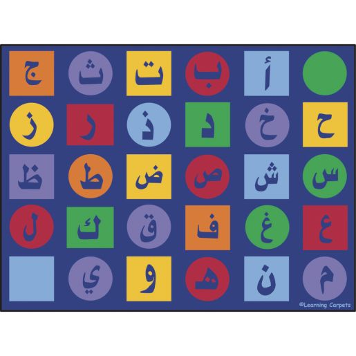 Value Size Rug With Arabic
