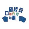 Alef Bet Cardstock Stencils - Set of 27