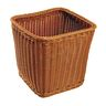 Washable Cube Basket