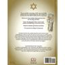 Children's Illustrated Jewish Bible with CD